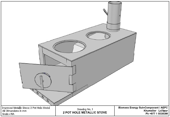 Metallic Improved cooking stove prototype 1